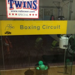 The boxing centre