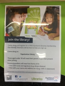 How to join the library
