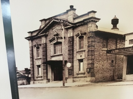 Paaptoetoe Town Hall - 1930 - Past